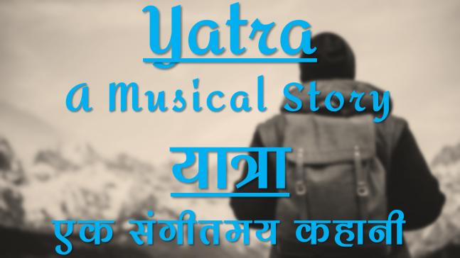 Yatra - A Musical Story | यात्रा - एक संगीतमय कहानी